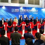 """联盟出席2015上海智博会智能建筑论坛,""""智慧社区与标准""""主题引热议"""