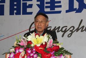 huiyizhao