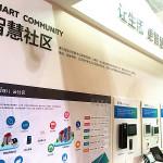 联盟直击2015北京智能建筑智能家居展:智能生活即将到来