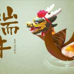 中关村乐家智慧居住区产业技术联盟祝您端午节快乐!