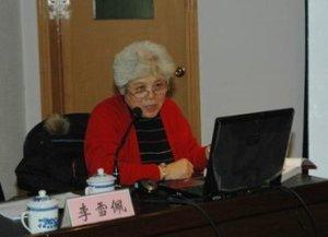 李雪佩  建设部建筑智能化技术专家委员会