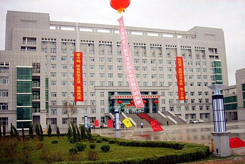 哈尔滨尼特中标【黑龙江建筑职业学院·实训基地】智能化设备采购项目