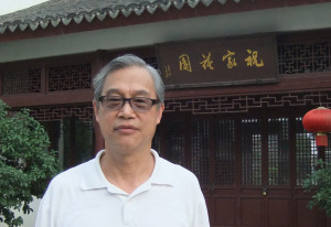 zhujingguo