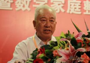 孙玉  工程院院士、中国电子科技集团54所