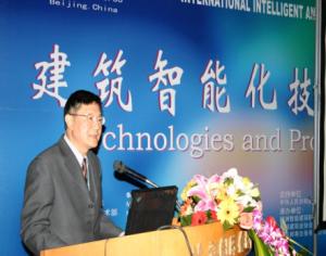 王汝琳  中国矿业大学
