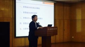 张永刚  全国建筑及居住区数字化标准化技术委员会