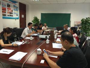 中国数字城市专业委员会智能家居学组召开筹备工作会