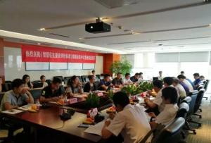 联盟动态 |《智慧住区建设评价标准》编制第二次工作会议在京召开