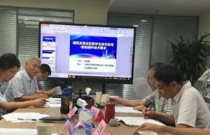 《建筑及居住区数字化技术应用 智能硬件技术要求》国家标准预审会在京召开