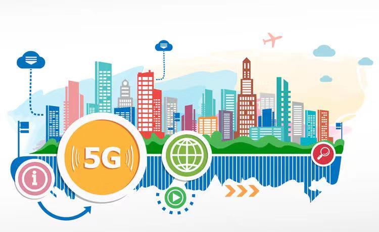 5G、云计算、物联网与边缘计算的相辅相承