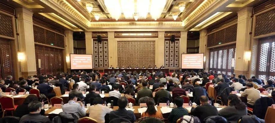 全国标准化工作会议在京召开