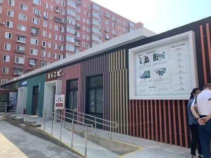 北京老旧小区更新改造研究:基于特征-困境-政策分析框架