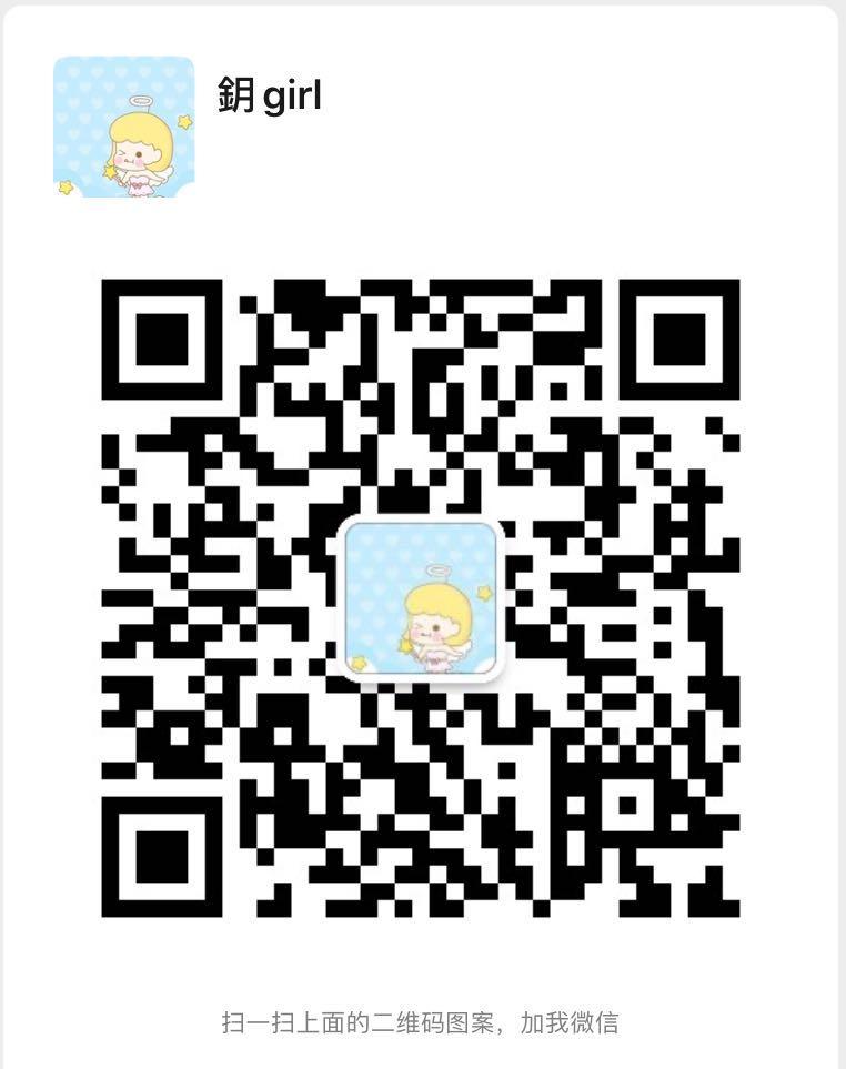 微信图片_20200628132923